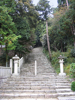 Chomeiji Temple Steps