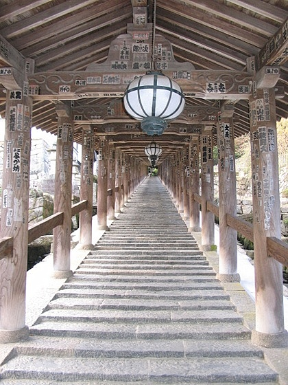 Hasedera temple endless steps