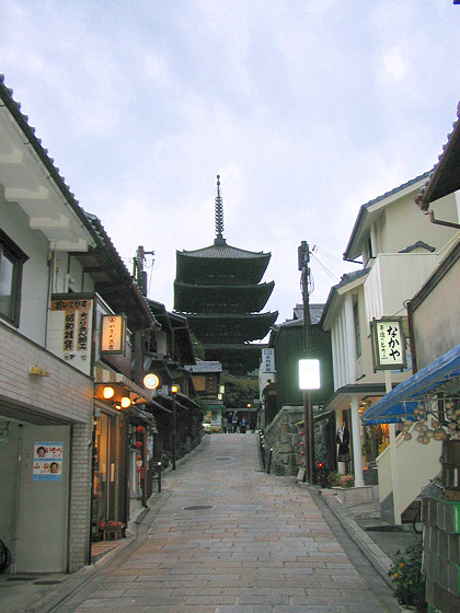 Hokanji Temple Path