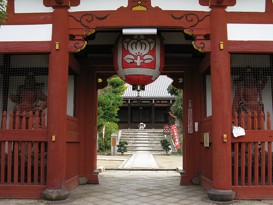 Hotoji <br /> Temple Gate