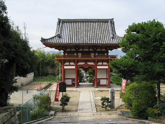 Hotoji Temple Shikyakumon