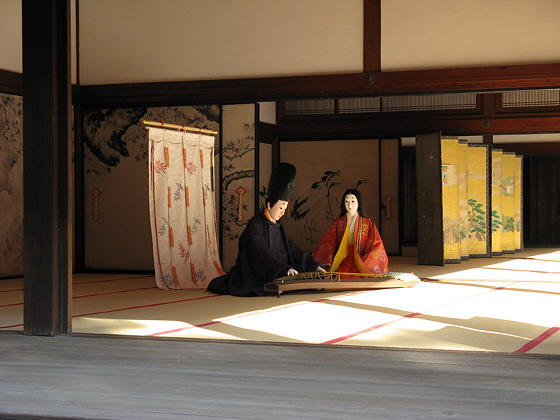 Imperial Palace Genji Murasaki
