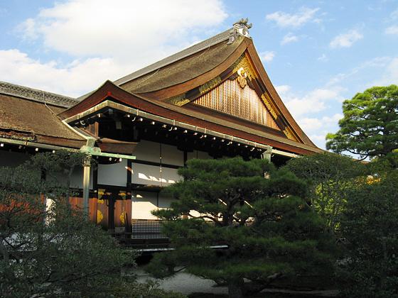 Kyoto Imperial Palace villa