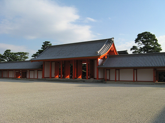 Kyoto Imperial Palace Jomeimon Gate