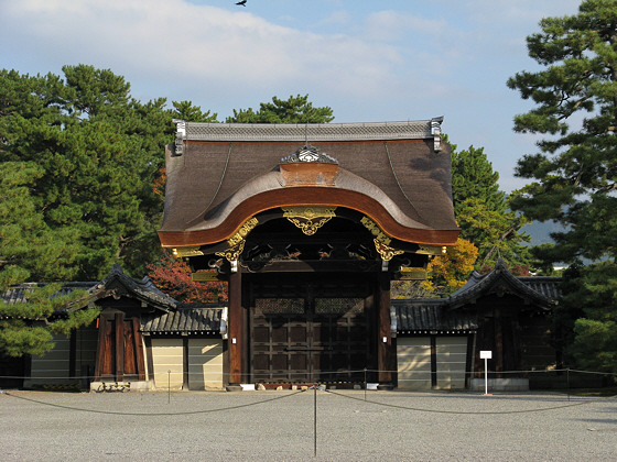 Kyoto Imperial Palace Kenshunmon Gate