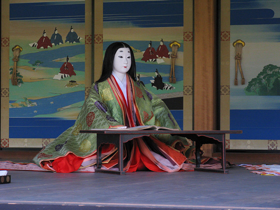 Kyoto Imperial Palace Mannequin