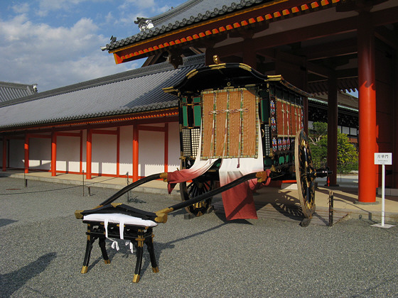 Kyoto Imperial Palace Ox Cart
