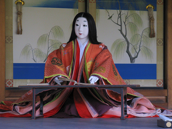 Kyoto Imperial Palace female figure