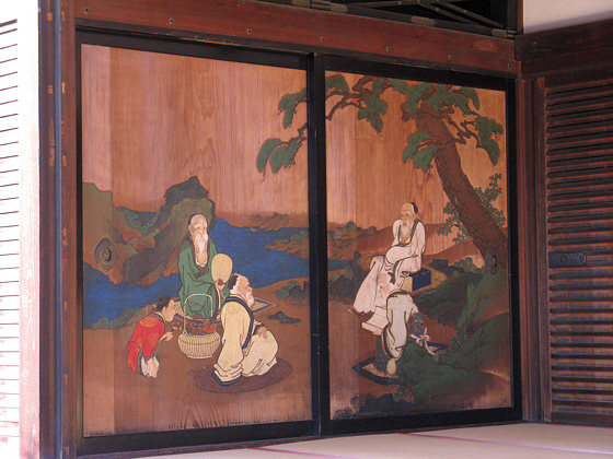 Kyoto Imperial Palace Screen