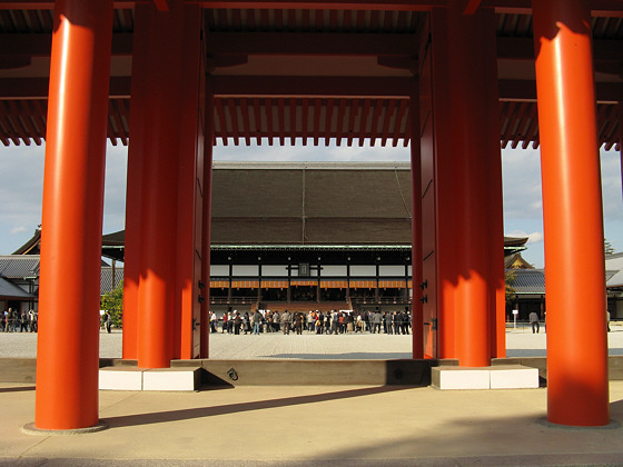 Imperial Palace Shishinden