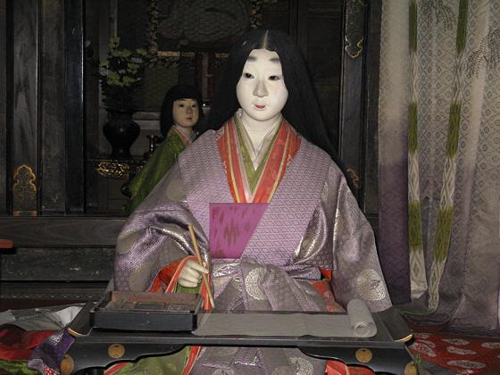 Ishiyamadera <br /><br /><br /><br /><br /><br /><br /><br />Temple Murasaki Genji Room