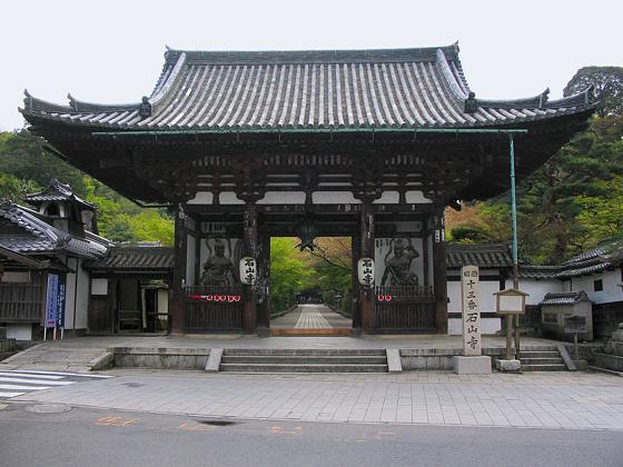 Ishiyamadera temple gate