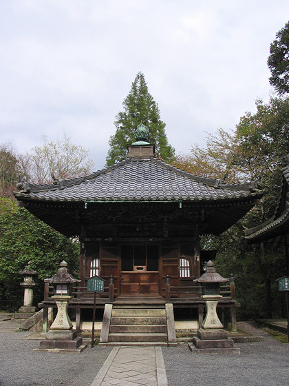 Ishiyama Temple Hall