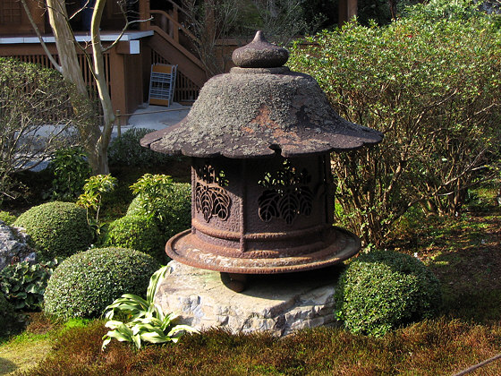 Jakko-in Temple Lantern