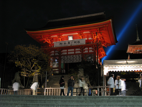 Kiyomizudera Temple Niomon at night
