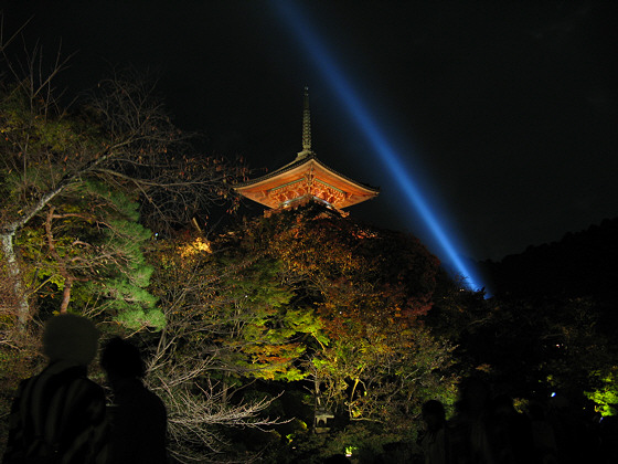 Kiyomizudera Temple Pagoda at night
