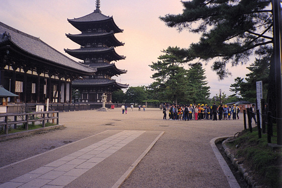 Seven Great Temples of Nara: Kofukuji Pagoda