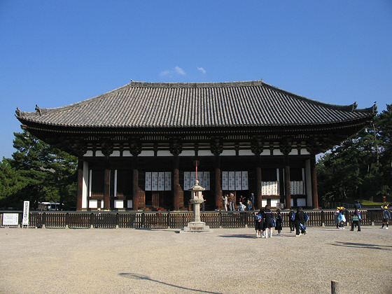 Kofukuji Temple S Tokondo Picture to Pin on Pinterest ...