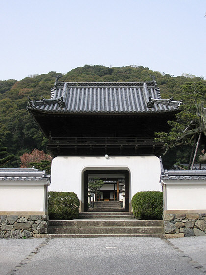 Koshoji Temple Chinese Gate