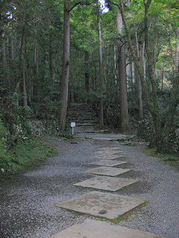 Kozanji Temple Path