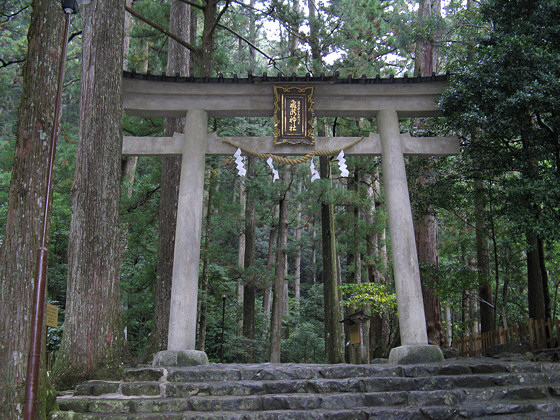 Kumano-nachi Taisha Grand Shrine Falls Torii