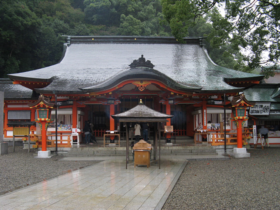 Kumano-nachi Taisha Grand Shrine Haiden