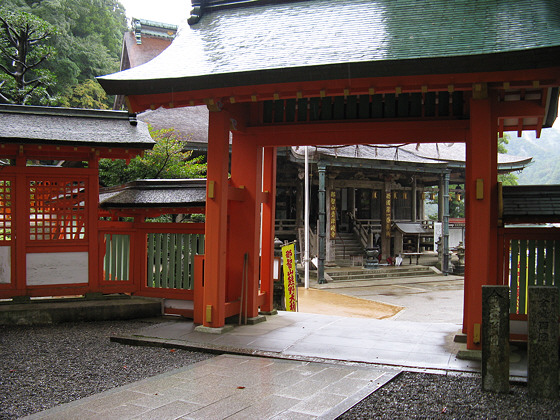 Kumano-nachi Taisha Grand Shrine Seigantoji