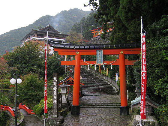 Kumano-nachi Taisha Grand Shrine Torii