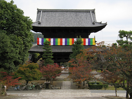 Kurodani Temple Gate