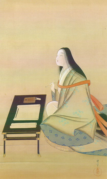 the diary of lady murasaki essay Diary of lady murasaki the diary recorded by lady murasaki essays in idleness and hojoki (penguin classics) paperback kenko.