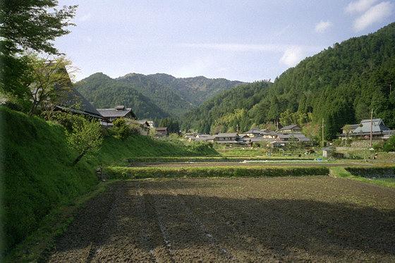Ono (Ohara)
