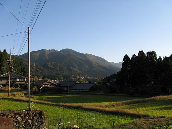 Ohara Valley
