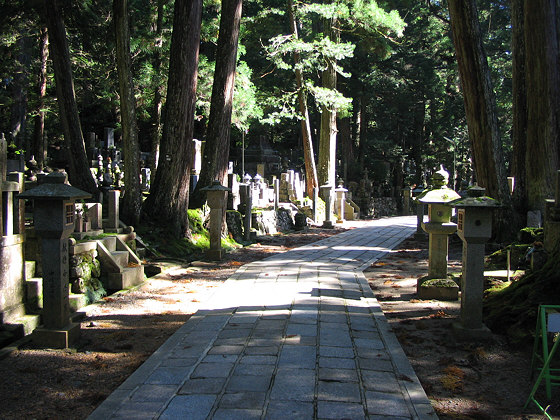 Okuno-in Temple Graves