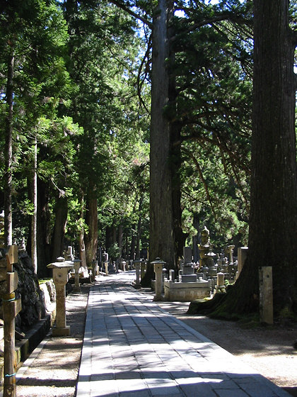 Okuno-in Temple Path
