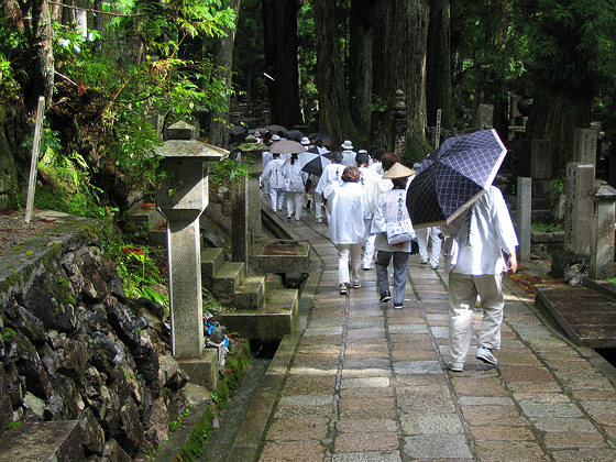 Okuno-in Temple Pilgrims