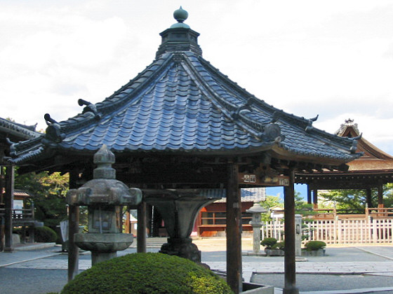 Onjoji Temple Courtyard