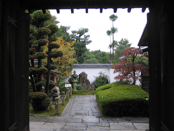 Reiunin Temple Path