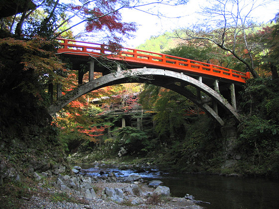 Saimyoji Temple Bridge