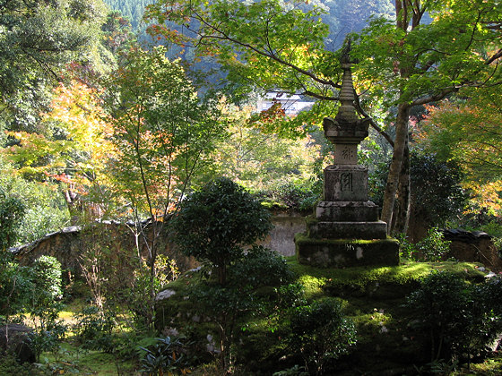 Saimyoji Temple Tomb