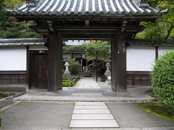 Saisho-in Temple Gate