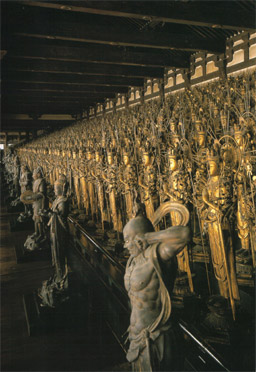 Sanjusangendo Temple 1001 Kannon
