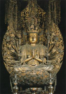 Sanjusangendo Temple Senju Kannon
