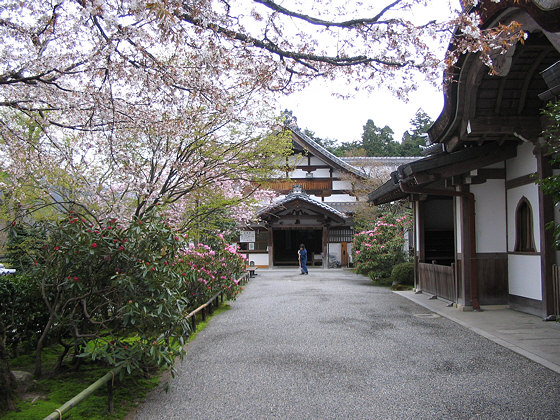 Sanzen-in Temple Entrance