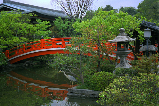 Shinsen-en curved bridge