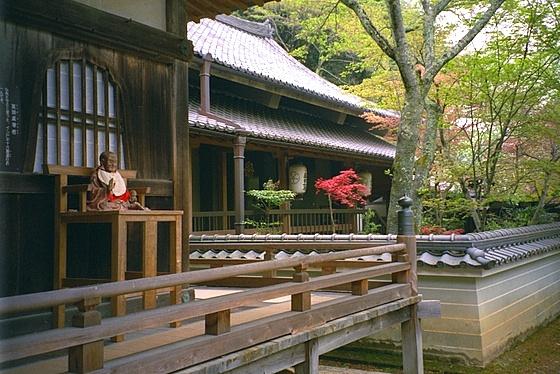 Shojiji Temple Binzuru