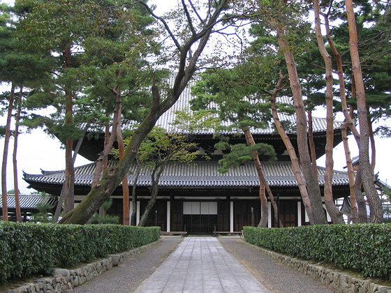 Shokokuji Temple Dharma Hall