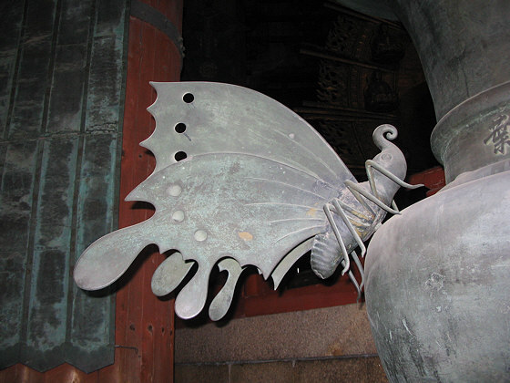 Todaiji Temple Butterfly