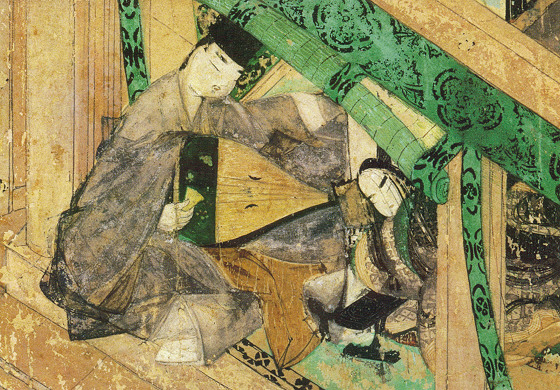 tale of genji The tale of genji revolves around genji, a son of an emperor this tale illustrates  the court life of japan in almost a thousand years ago genji was the second.