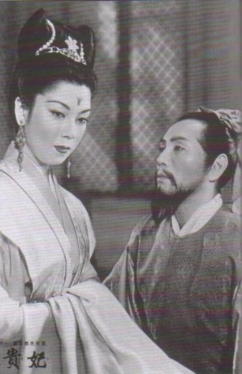 Yokihi (Yang Guifei)