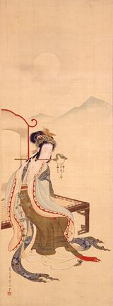 Yokihi